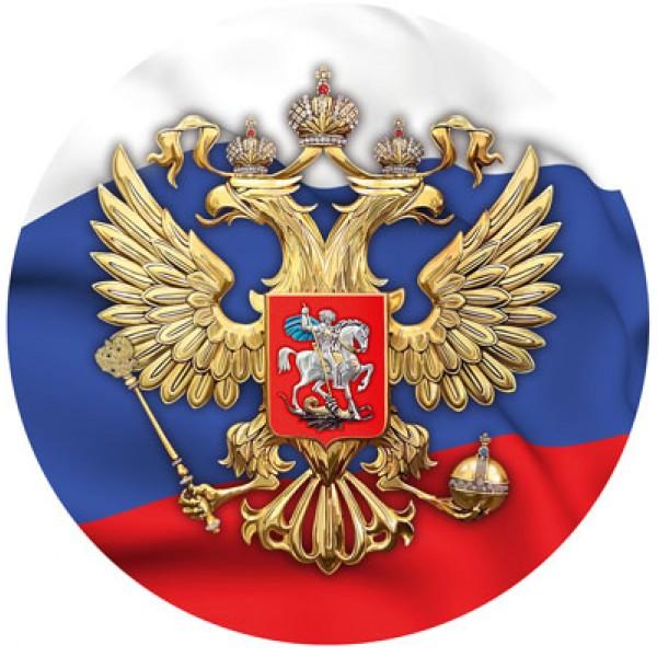 Герб(на флаге) Ø56 см (на запаску)