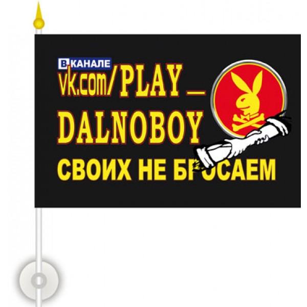Play Dalnoboy # 1  (15х23) упак. 10шт.