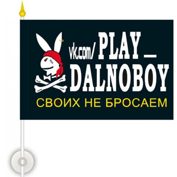 Play Dalnoboy #2  (15х23) упак. 10шт.
