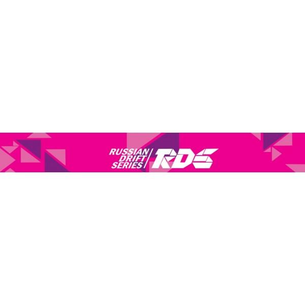 RDS Russian drift series (16.5х130)