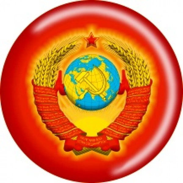 Герб СССР Ø5см (объемная)