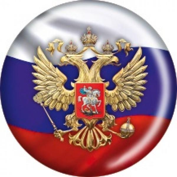 Герб России Ø5см (объемная)