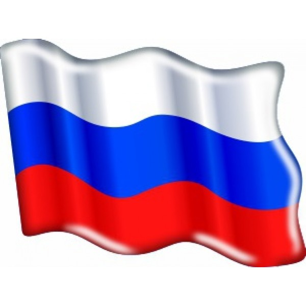 """Флаг  RUS  (4,5х7см) (объемная)"