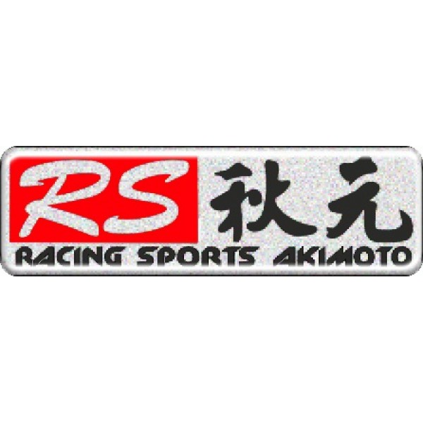 "объемная  эмблема "" RS Akimoto "" (3,5х11,2 см)"