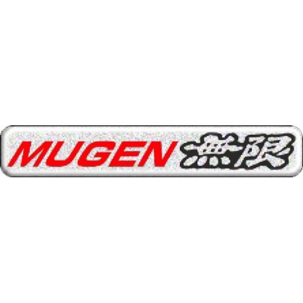 """объемная  эмблема """" MUGEN """"  (2х11,2 см)"""