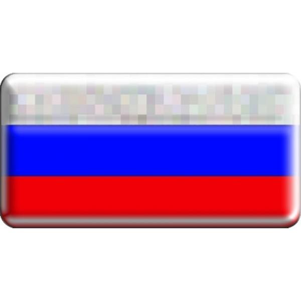 """объемная  эмблема """"RUS флаг (прямоугольник)"""