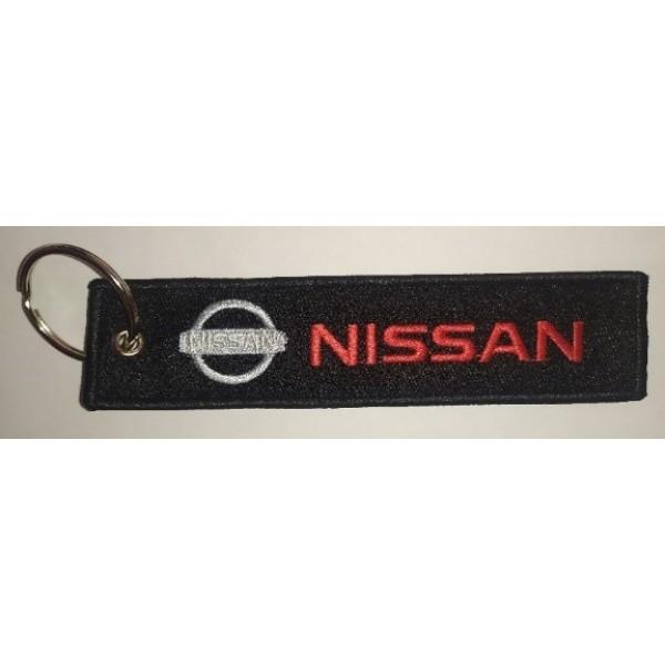 Брелок (3x13см) - Nissan