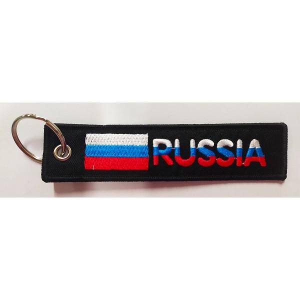 Брелок (3x13см) - RUSSIA