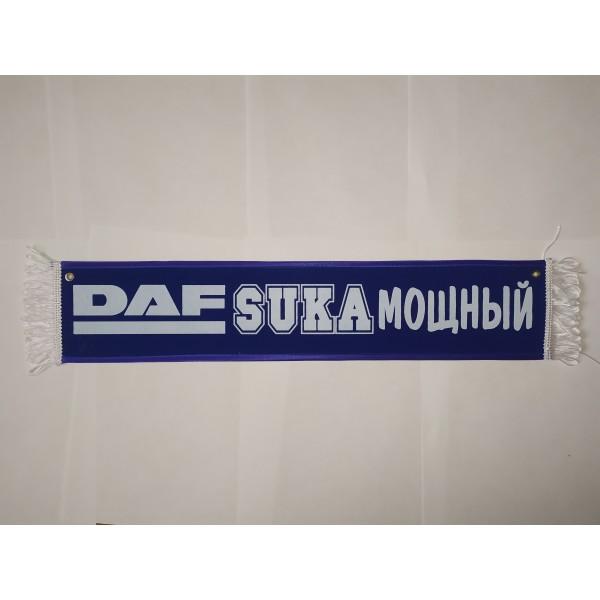 DAF suka мощный (10х50 см ) синий