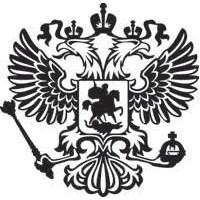"""""""Герб России"""" ( 35х36см) чёрный"""