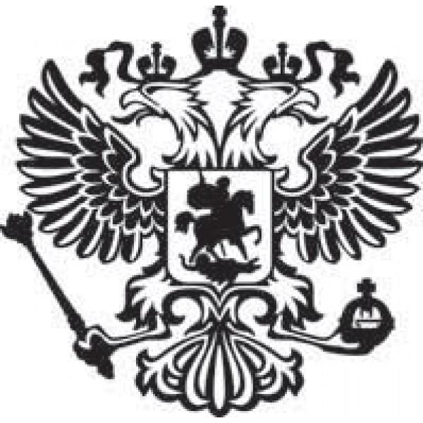 """""""Герб России"""" ( 10х10см) чёрный (упак. 10 шт)"""
