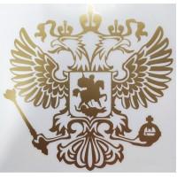 """""""Герб России"""" (35х36см) золото"""